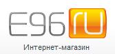 интернет-магазин е96