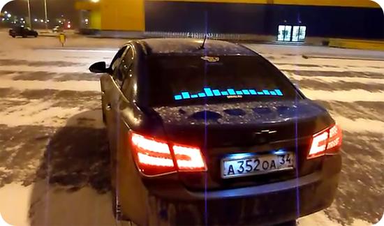 автомобильный эквалайзер на заднее стекло